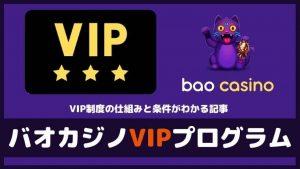 baocasino-vip