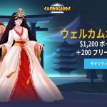 casino-gods-bonus-1-8137639